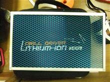 CB650FTycoon Product ベンチレーション3Dメッシュシートの単体画像