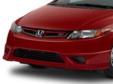 シビッククーペHFP (Honda factory perfomance) front under spoilerの単体画像
