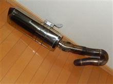 CBR1000RRMUGEN / 無限 Slip-on Exhaust Systemの単体画像