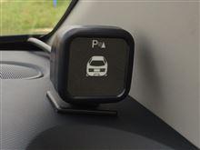 キャプチャールノー(純正) フロントコーナーセンサー&インジケーターの単体画像