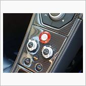 MAcarbon MP4-12C Start Button Surround