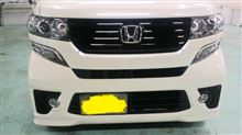 Nボックス+カスタムModulo / Honda Access エアロバンパー フロントの単体画像
