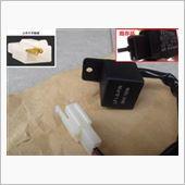 メーカー・ブランド不明 2線式 LED IC/ウインカーリレー ハイフラ防止 P-125 (LF1-S)