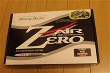 ムルティプラSeabass Link AIR ZERO Ver.2 35W コンバージョンキット HP6000K H4Sの単体画像