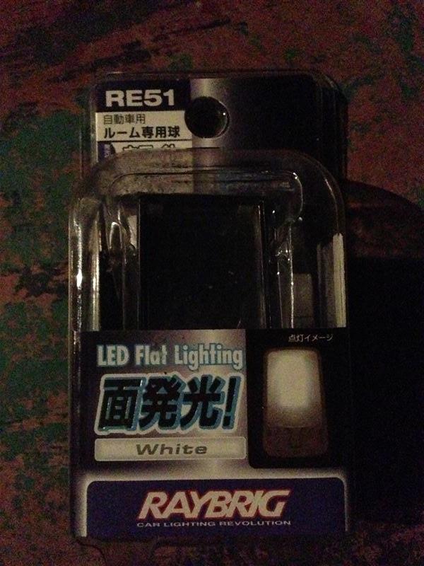 RAYBRIG / スタンレー電気 LED Flat Lighting ホワイト