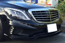 SクラスWALD FRONT BUMPER SPOILERの単体画像