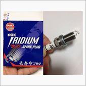 NGK / 日本特殊陶業 IRIDIUM MAX ZFR5FIX-11P