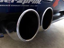 3シリーズ セダンSuper Sprint / S.S.BERRY DTM Exhaust System マフラーの全体画像