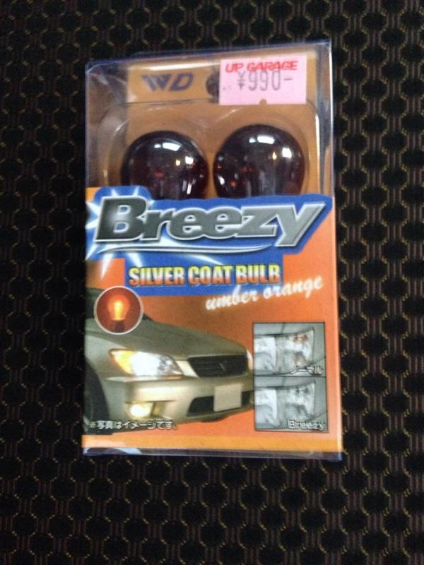不明 BreezyBR-024SIコート12V21W