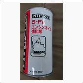 PIT WORK S-FV エンジンオイル強化剤