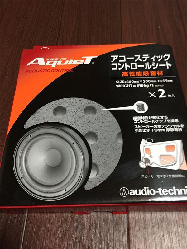 audio-technica AquieT AT7570R AquieT アコースティックコントロールシート(高性能吸音材)