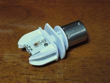 X-treme Ultinon LED P21W
