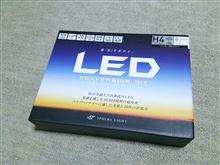 GSR750Sphere Light スフィア バイク用LEDコンバージョンキット H4 Hi/Loの単体画像
