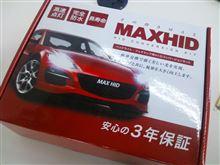 33メーカー・ブランド不明 MAX HID HIDコンバージョンキット H4用の単体画像