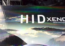 300XENON  HID 55W  6000Kの単体画像