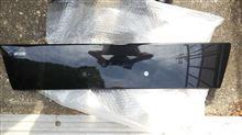 RVRRALLIART フロントバンパーカバーの単体画像