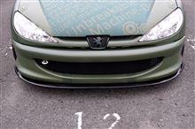 206 (ハッチバック)自作 純正加工フロントバンパー+他車種流用リップの単体画像