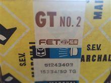 117クーペMARCHAL GT NO.2の全体画像