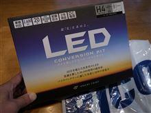 W800Sphere Light バイク用LEDコンバージョンキット H4 Hi/Loの単体画像