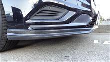 S60AERO WORKZ カーボンリップスポイラーの単体画像
