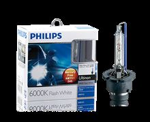 SクラスPHILIPS Ultinon Flash White 6000K D1Sの単体画像