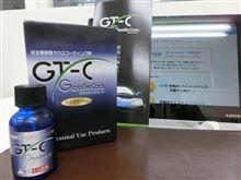 GT-C / タフリーインターナショナル GT-C グラスティックコート