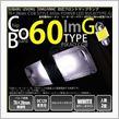ピカキュウ レヴォーグ[VMG/VM4]対応 フロントルームランプ用LED T8×28mm型 COB STYLE 60lm POWER LED FESTOON BLUB [TYPE-G] 2球 ホワイト