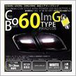 ピカキュウ レヴォーグ[VMG/VM4]対応 リアマップランプ用LED T8×28mm型 COB STYLE 60lm POWER LED FESTOON BLUB [TYPE-G] 2球 ホワイト