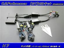 Sクラスオーエスパフォーマンス / O.S.Performance HIDキット 35W 6000K H7の単体画像