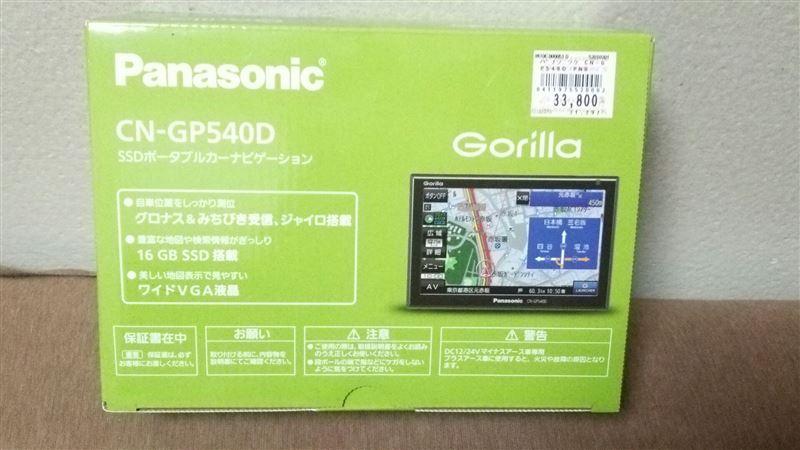 Panasonic CN-GP540D