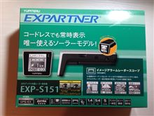 YUPITERU EXPARTNER EXP-S151