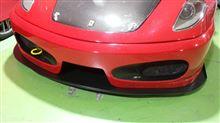 F430チャレンジGT3パーツ GT3リップスポイラーの単体画像