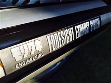 VT250Fモリワキエンジニアリング モリワキ・フォーサイトの単体画像