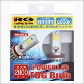 RACING GEAR POWER LED FOGバルブ 2800K H8/H11/H16 RGH-P505