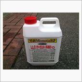 Monotaro LLC(クーラント・不凍液) Red