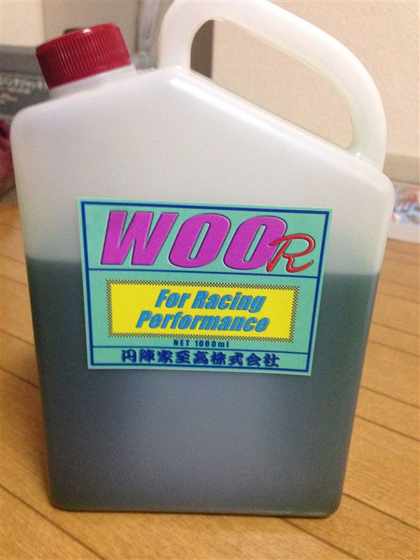 円陣家至高 WOO-R