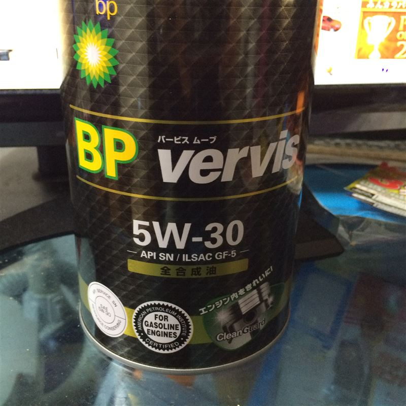 bp vervis move 5W-30