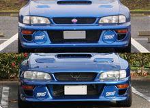 インプレッサProdrive WRC98 フロントバンパーの単体画像