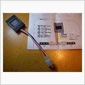 e くるまライフ.com ツインカラーLEDコントロールユニット