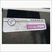 CAR MATE / カーメイト inno inno イージースライダー デュアルアングル / TX706