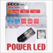 RACING GEAR POWER LED バックバルブ T16 6500K ホワイト RGH-P603