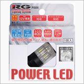 RACING GEAR POWER LED バックバルブ T20 6500K ホワイト RGH-P604