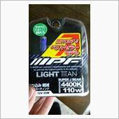 IPF SUPER J BEAM LIGHT TITAN 4400K H8 / XT63