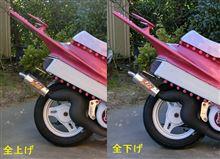 JOG CG50自作 中華サス改車高調の全体画像