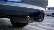 ギャランフォルティスTsudo Performance S2 Burnt Tip Axelback Exhaust 砲弾型マフラーの単体画像