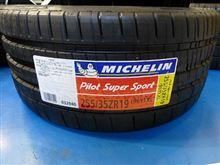 MICHELIN Pilot Super Sport Pilot Super Sport 255/35ZR19