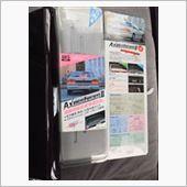 CAR MATE / カーメイト アクセスビームⅡ