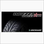 DUNLOP DIREZZA  DIREZZA SPORT Z1 STAR SPEC 265/35R18