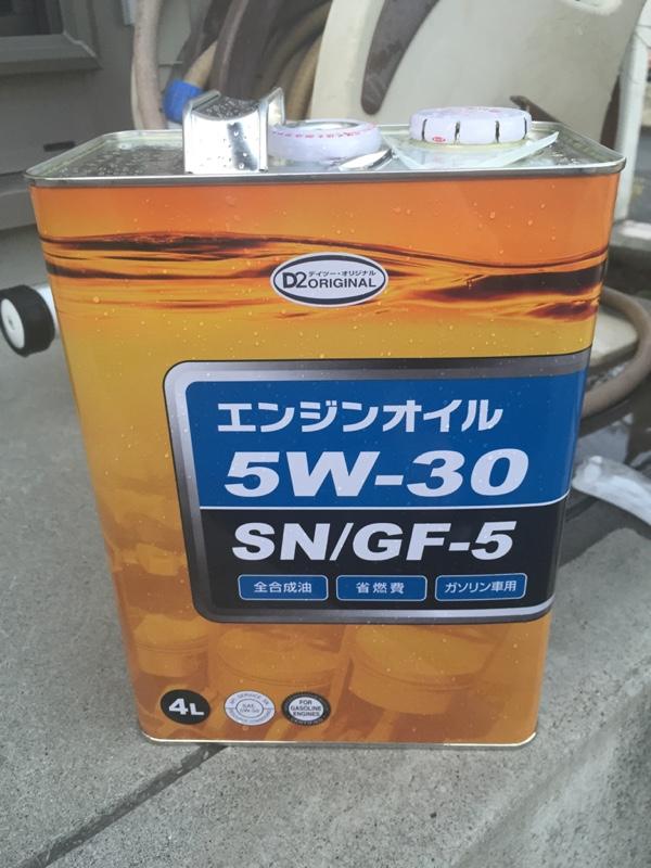 パルスター モリグリーン ブラックSN 5W-30