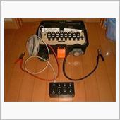 自作!  7極/13極トレーラーヒッチコンセント用電源コントロールボックス